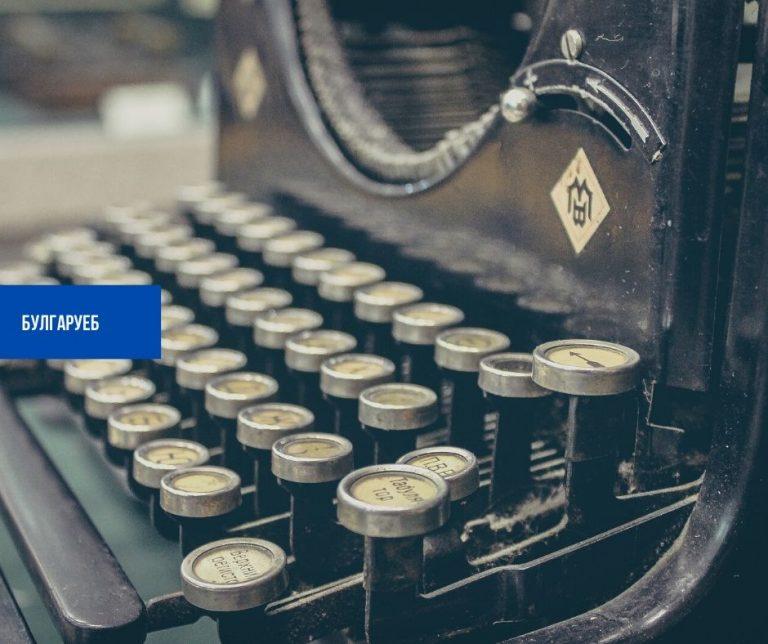 5 полезни трика – Copy/Paste на следващо ниво