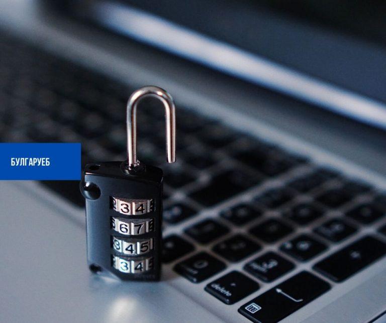 7 съвета за сигурността на Вашия компютър